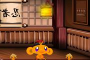 Monkey Go Happy - Ninjas