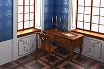 Old Study Room