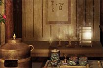 Samurai House Escape