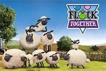 Schaun das Schaf - Alle Zusammen