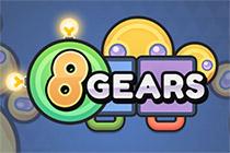 8 Gears