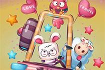 Finde die Fehler - Valentinstag