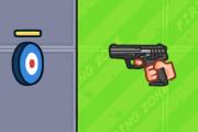 The Gun Game Redux